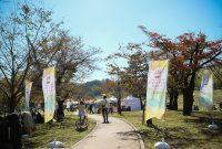 ハチコク社 859sha 東村山 狭山公園 80周年 SAYAMA HILLS DAY