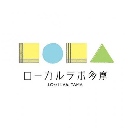 ローカルラボ多摩 ロゴデザイン